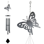 Chime Shadow Butterfly 40